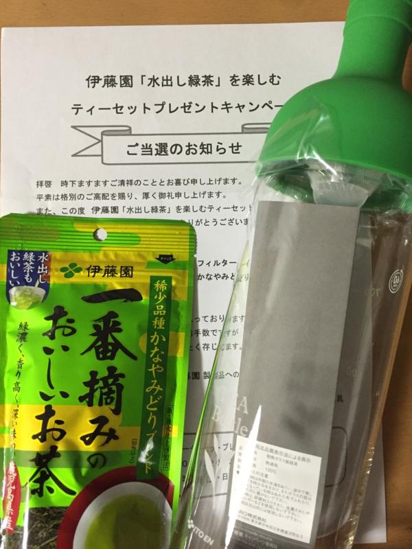 f:id:nakamaki:20160927223502j:plain