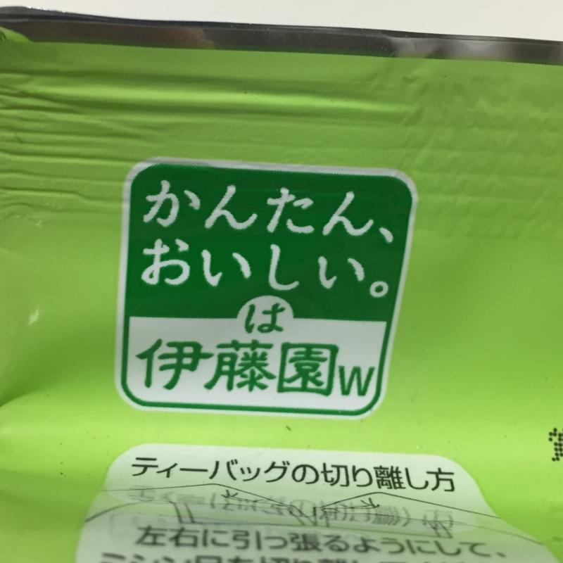 f:id:nakamaki:20160927225144j:plain