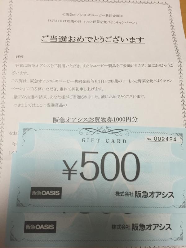 f:id:nakamaki:20161006215748j:plain