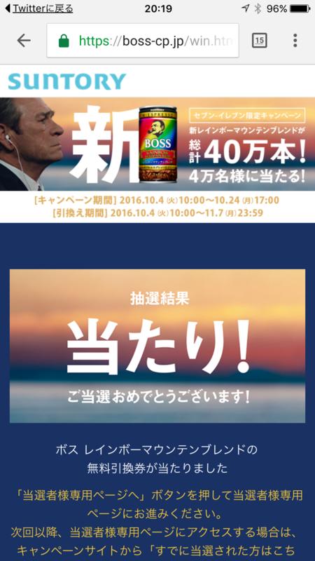 f:id:nakamaki:20161006215759p:plain