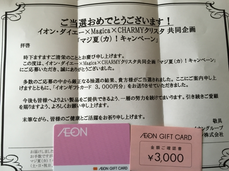 f:id:nakamaki:20161021211917j:plain