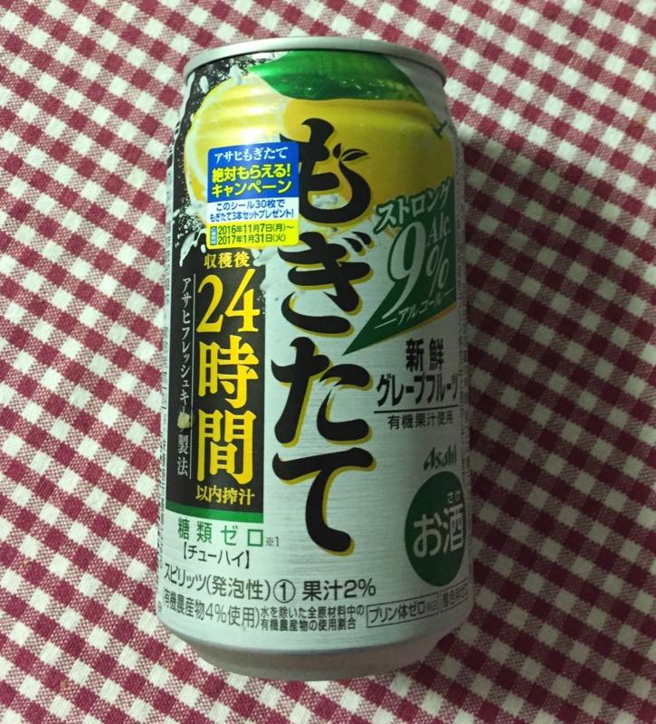 f:id:nakamaki:20161110224453j:plain