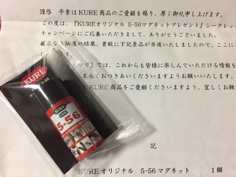 f:id:nakamaki:20161110224458j:plain