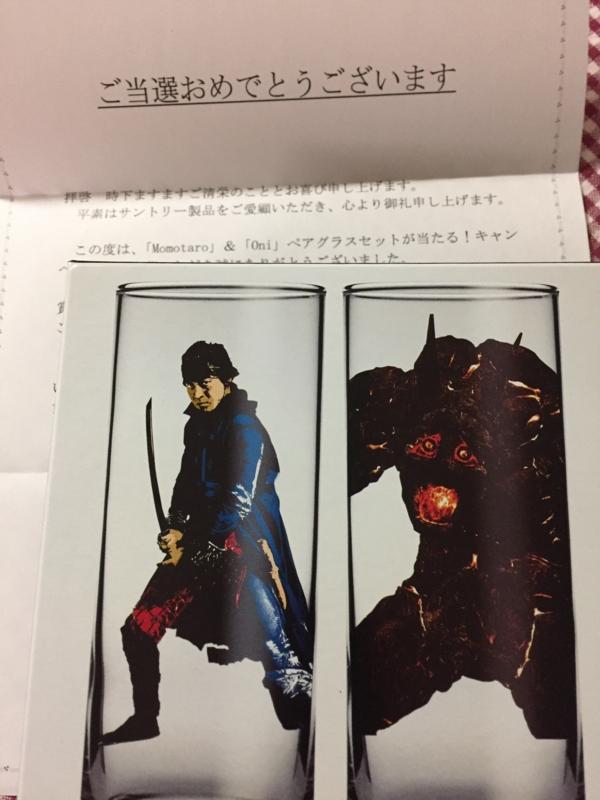 f:id:nakamaki:20161121000338j:plain