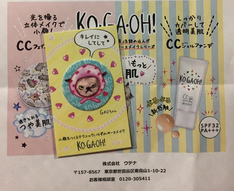 f:id:nakamaki:20161121001420j:plain