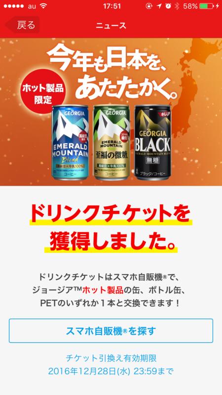 f:id:nakamaki:20161126234123p:plain