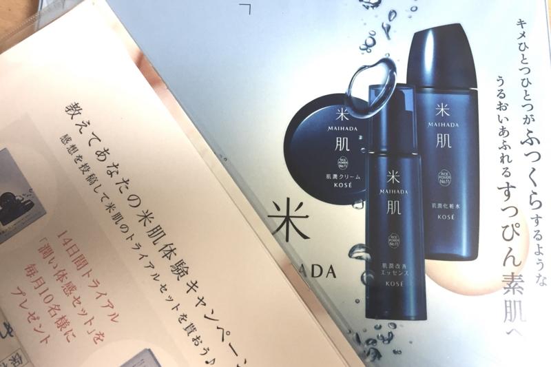 f:id:nakamaki:20161205210507j:plain