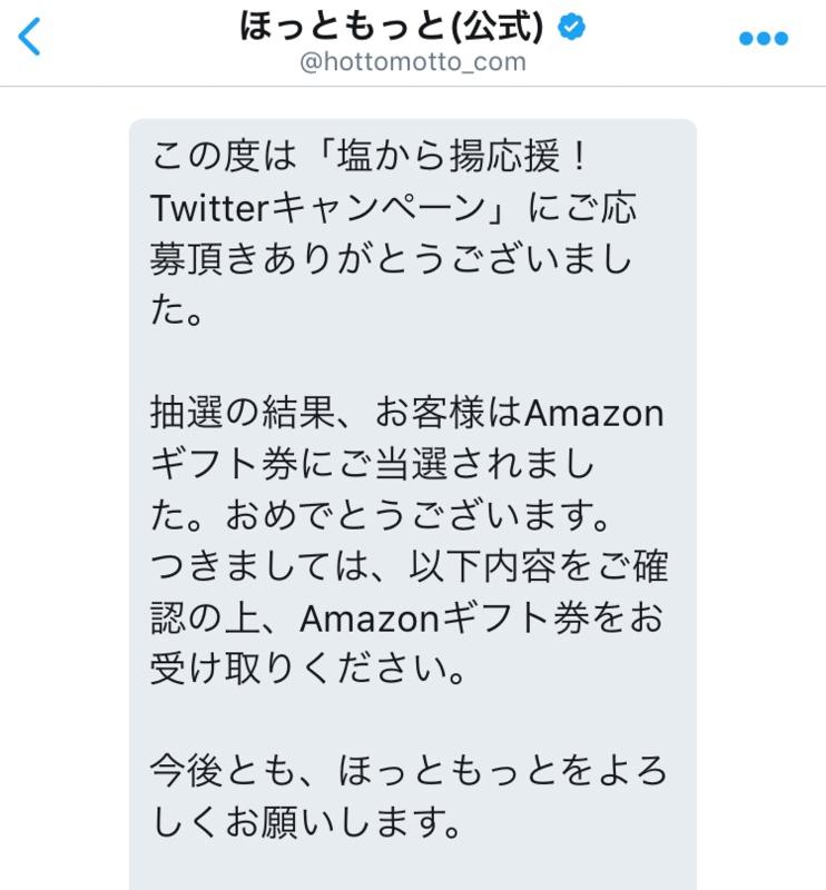 f:id:nakamaki:20161214223419p:plain:w300