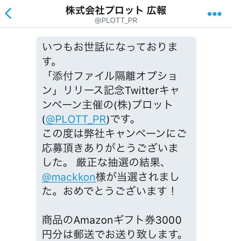f:id:nakamaki:20161224213038p:plain