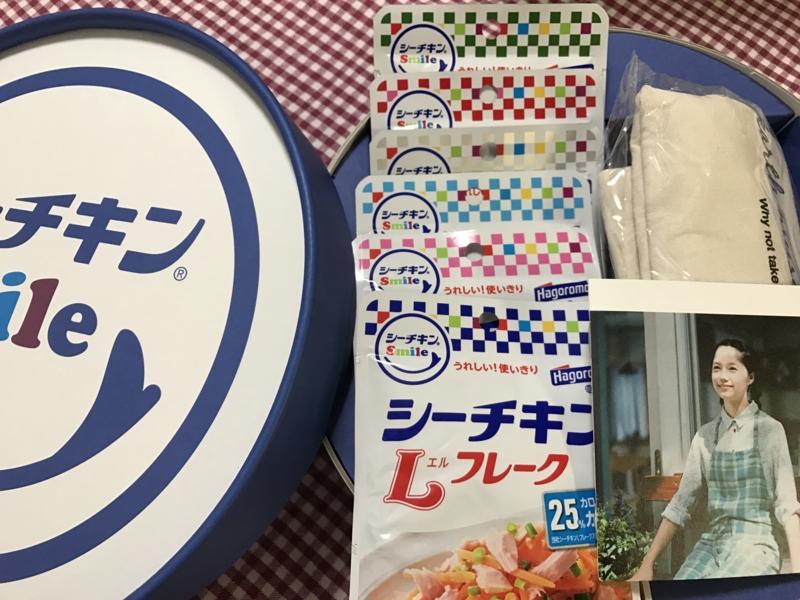 f:id:nakamaki:20161224220810j:plain