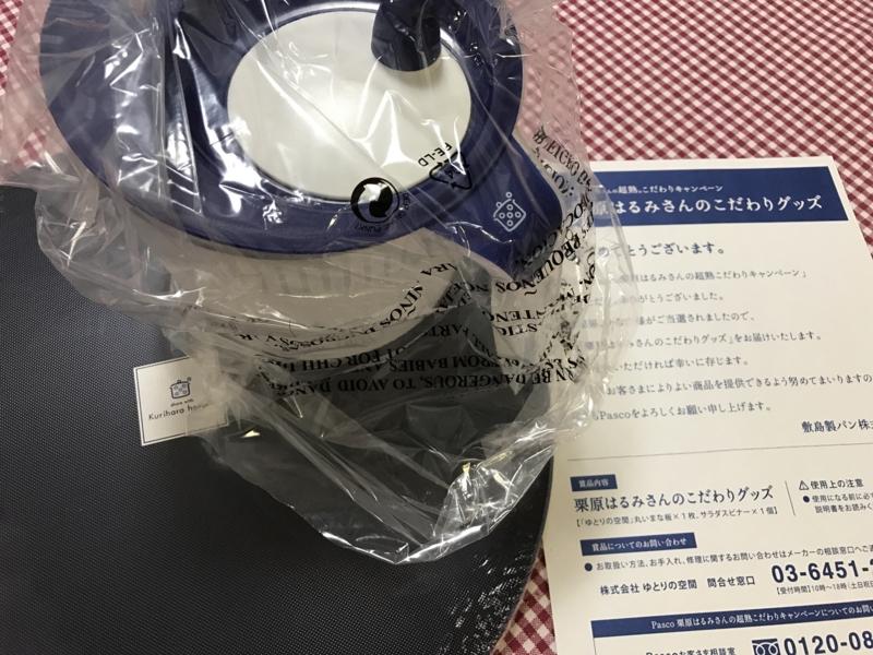 f:id:nakamaki:20161224220824j:plain