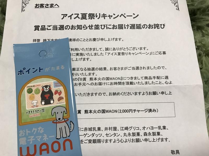 f:id:nakamaki:20161224220910j:plain