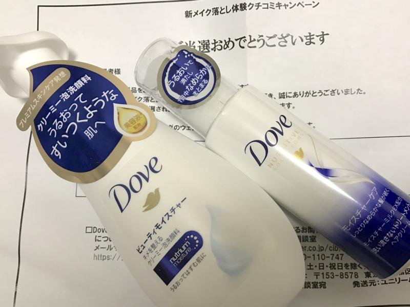 f:id:nakamaki:20161224221020j:plain