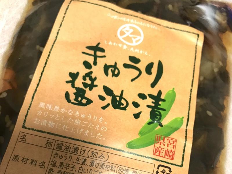f:id:nakamaki:20161224222758j:plain