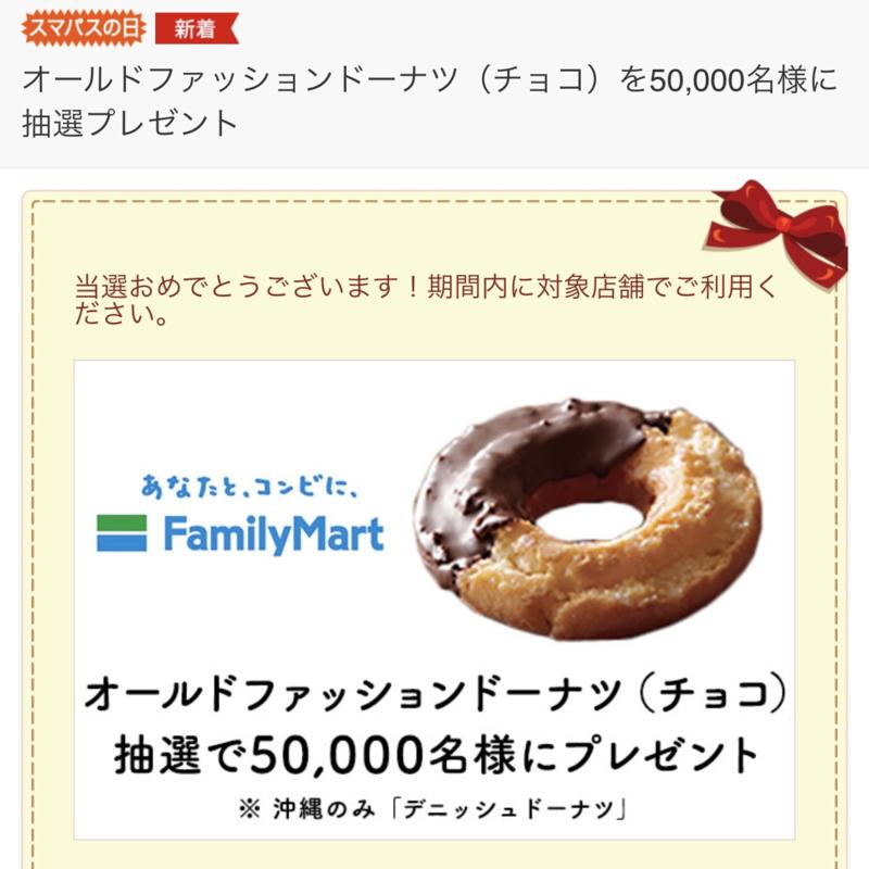 f:id:nakamaki:20170110215923p:plain