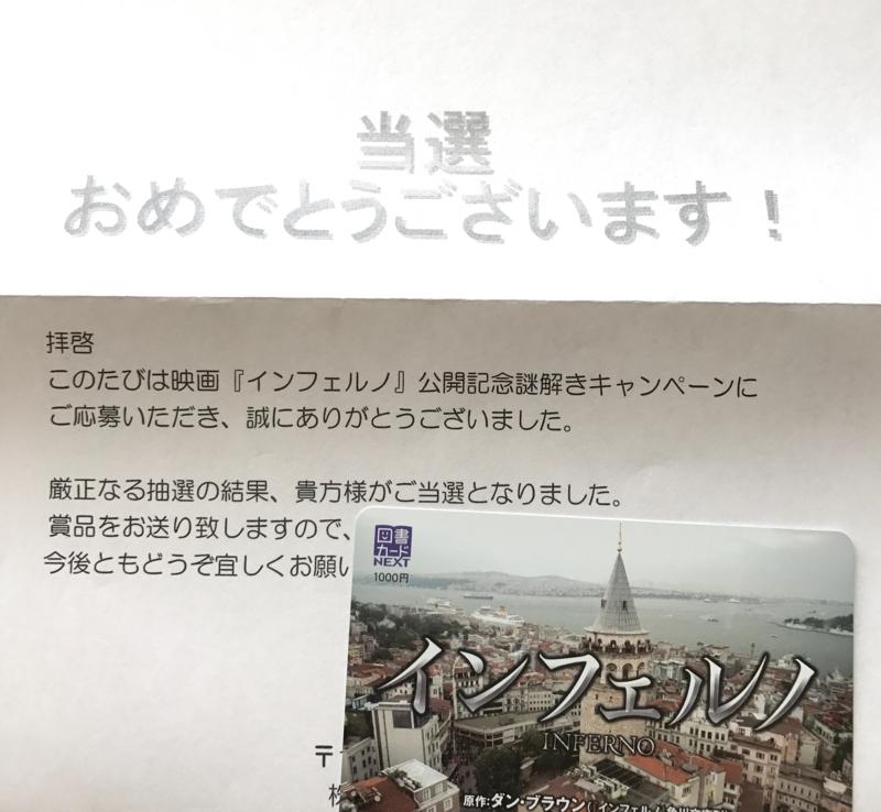 f:id:nakamaki:20170115194730j:plain