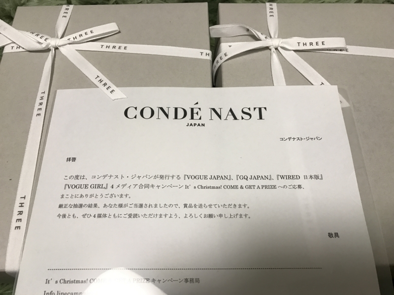 f:id:nakamaki:20170115194817j:plain