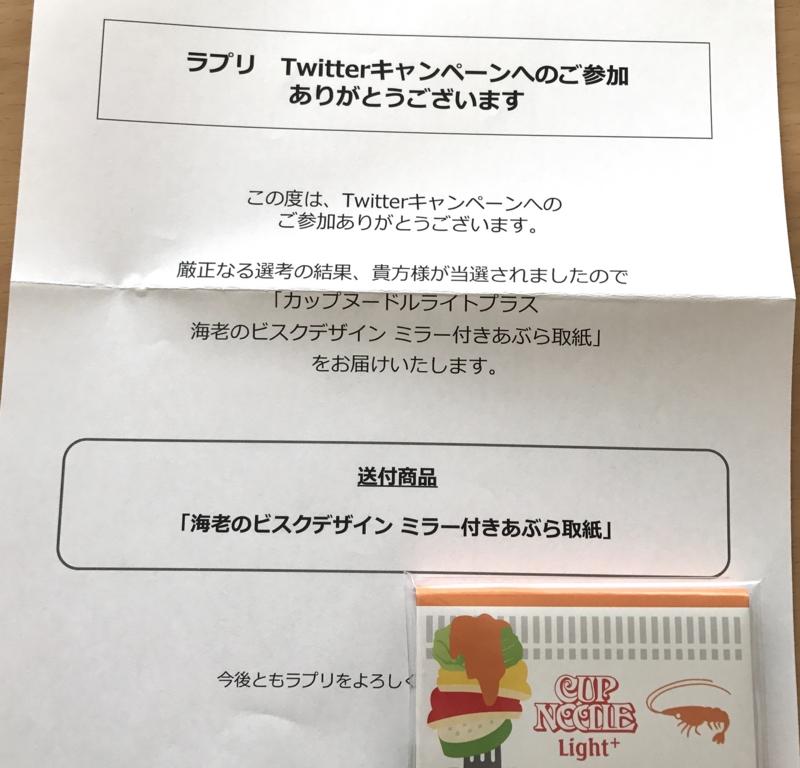 f:id:nakamaki:20170119222430j:plain