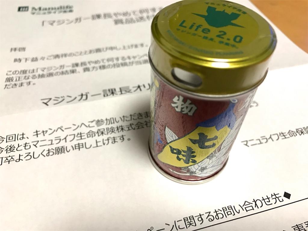f:id:nakamaki:20170201234128j:plain