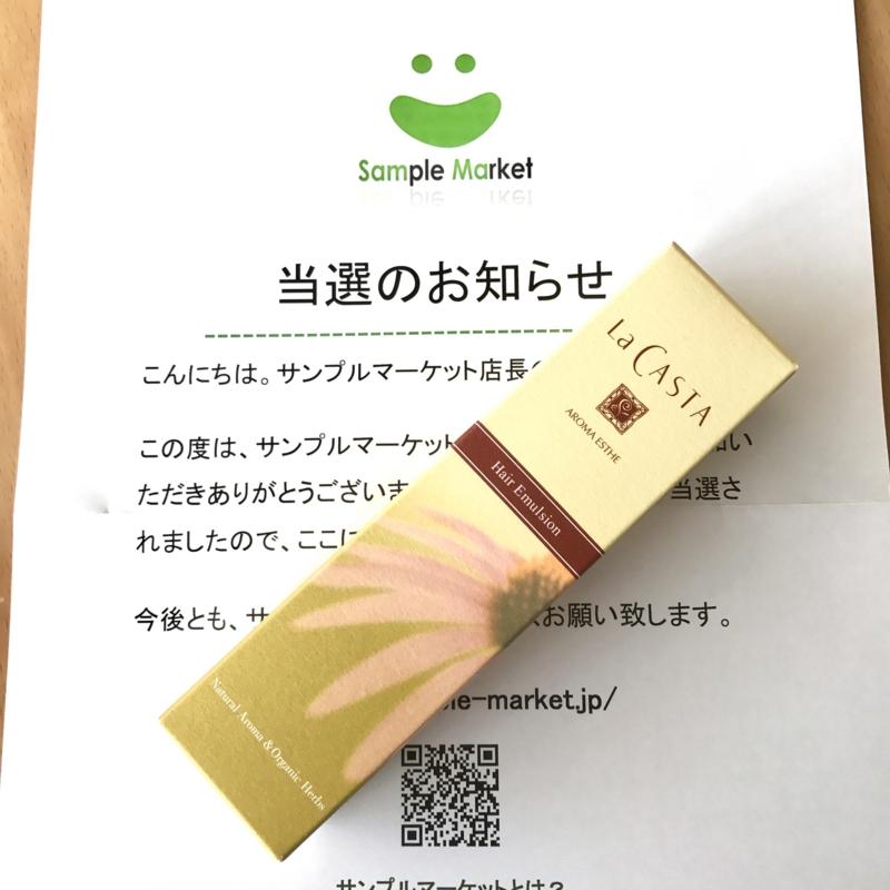 f:id:nakamaki:20170213205234j:plain