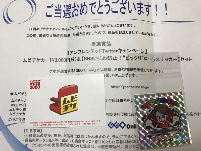 f:id:nakamaki:20170213205250j:plain