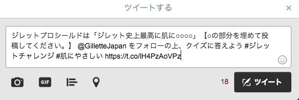 f:id:nakamaki:20170220203205p:plain