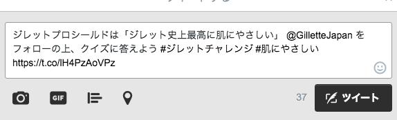 f:id:nakamaki:20170220203206p:plain