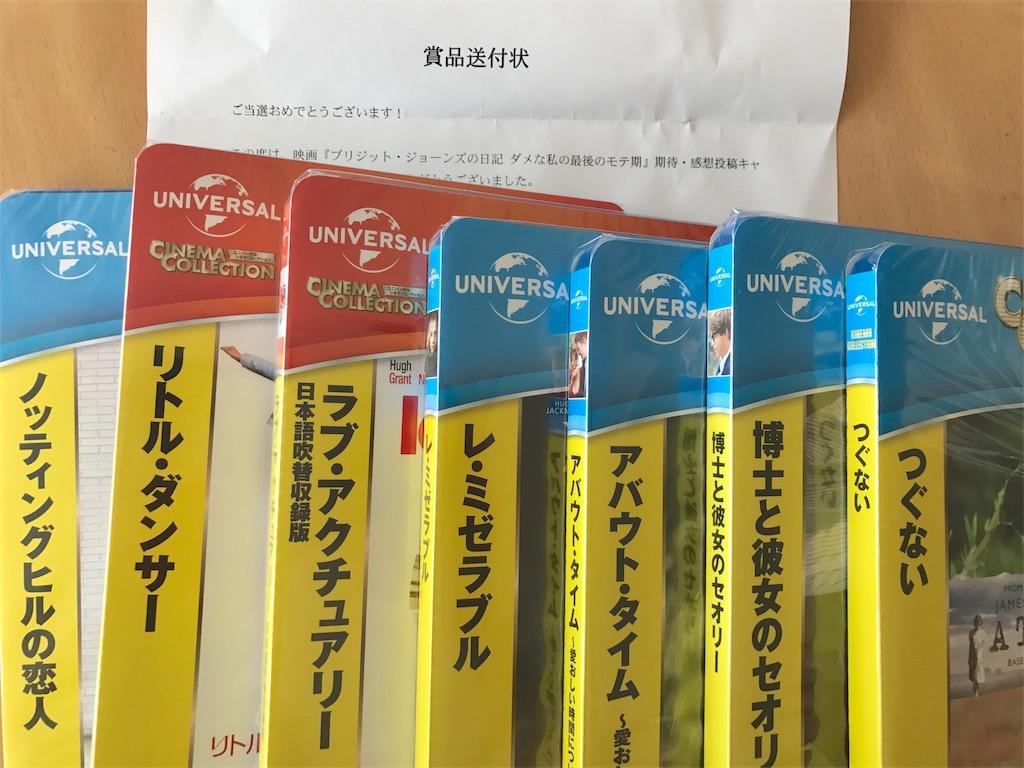 f:id:nakamaki:20170223000651j:image