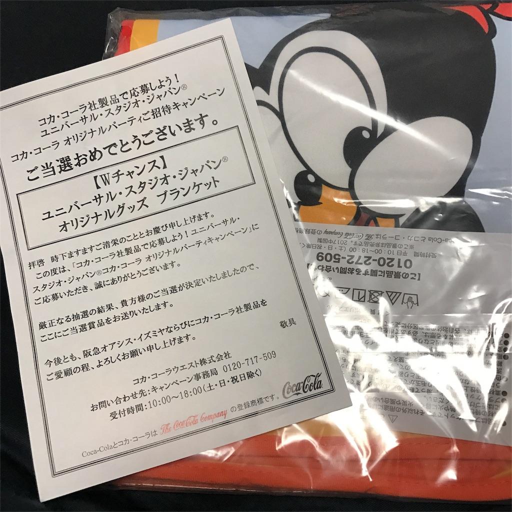 f:id:nakamaki:20170223000702j:image