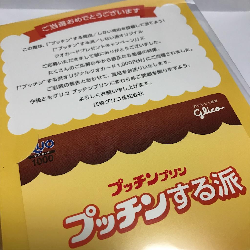 f:id:nakamaki:20170223000710j:image