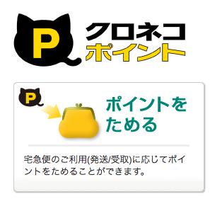 f:id:nakamaki:20170223233603p:plain