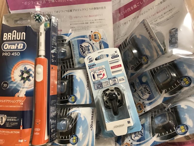 f:id:nakamaki:20170302214541j:plain