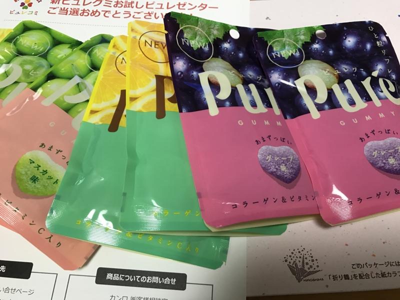 f:id:nakamaki:20170302214558j:plain