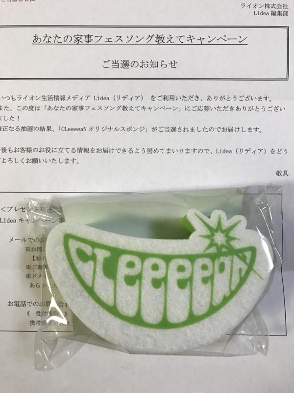 f:id:nakamaki:20170302214627j:plain