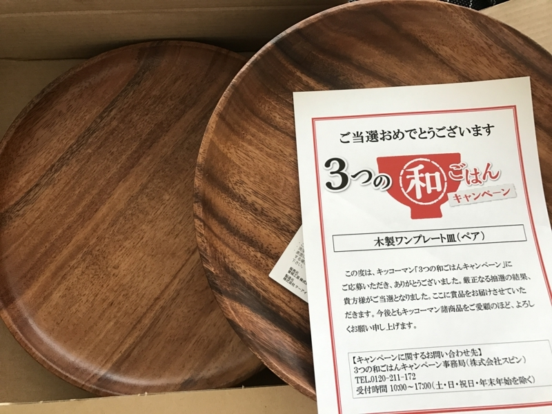 f:id:nakamaki:20170403003826j:plain:w480