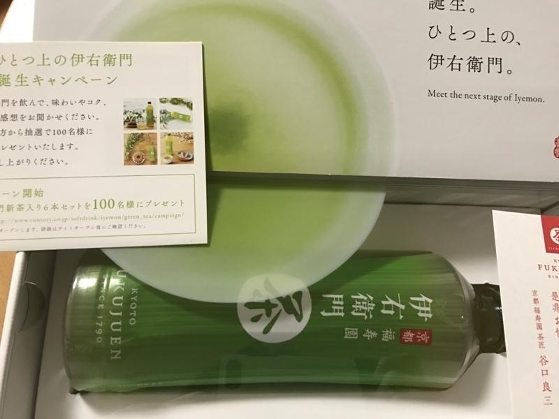 f:id:nakamaki:20170403003903j:plain:w480