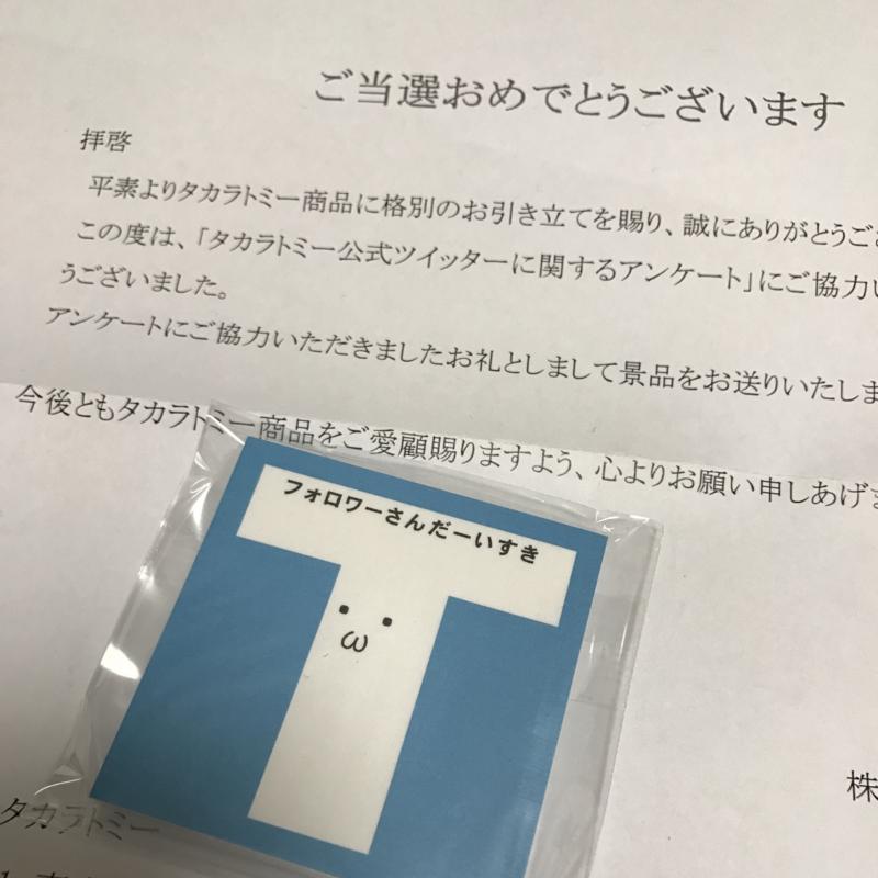 f:id:nakamaki:20170403004232j:plain:w480