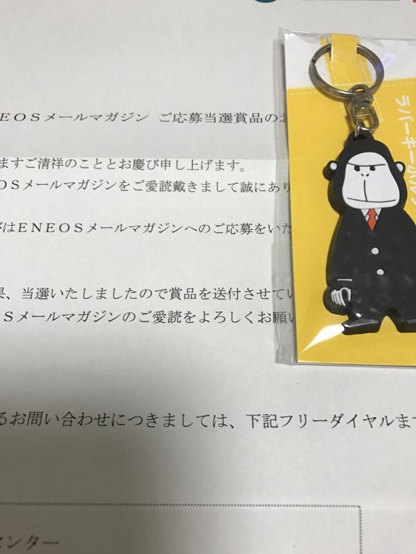 f:id:nakamaki:20170403004305j:plain:w480