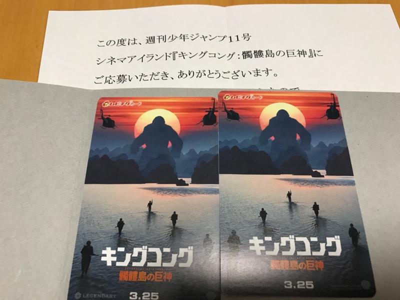 f:id:nakamaki:20170405085038j:plain:w480