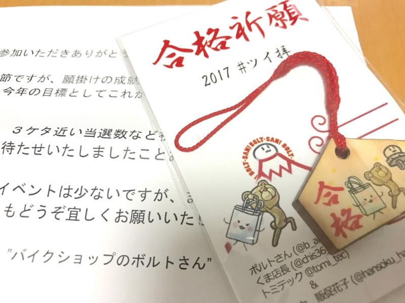 f:id:nakamaki:20170405085039j:plain:w480