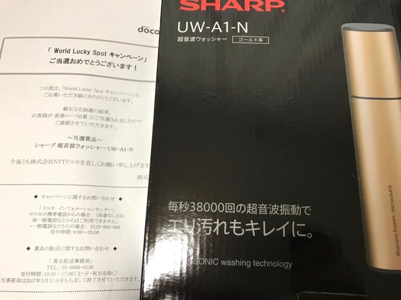 f:id:nakamaki:20170405085040j:plain:w480