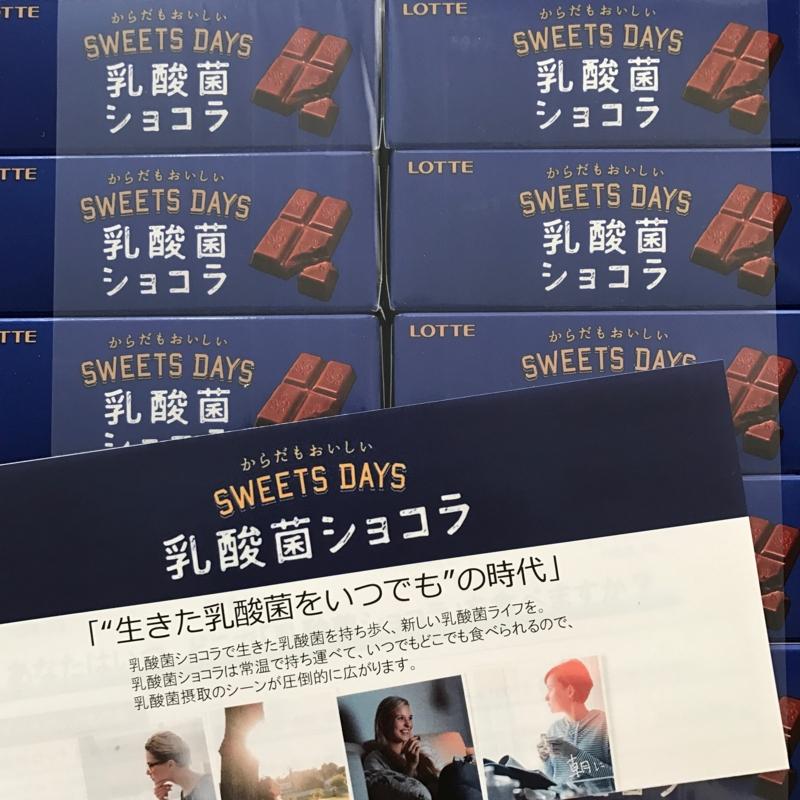 f:id:nakamaki:20170405085046j:plain:w480