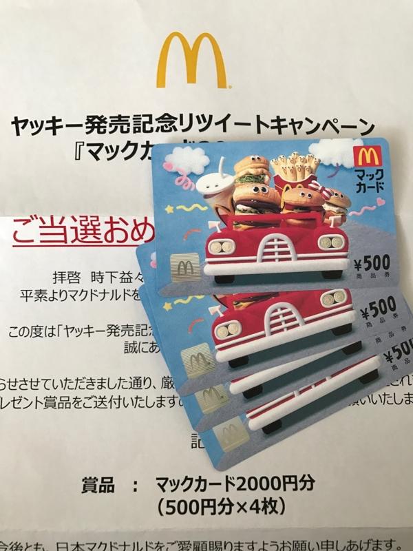f:id:nakamaki:20170405085047j:plain:w480