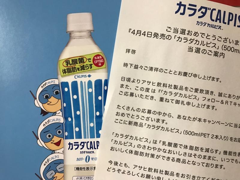 f:id:nakamaki:20170405085049j:plain:w480