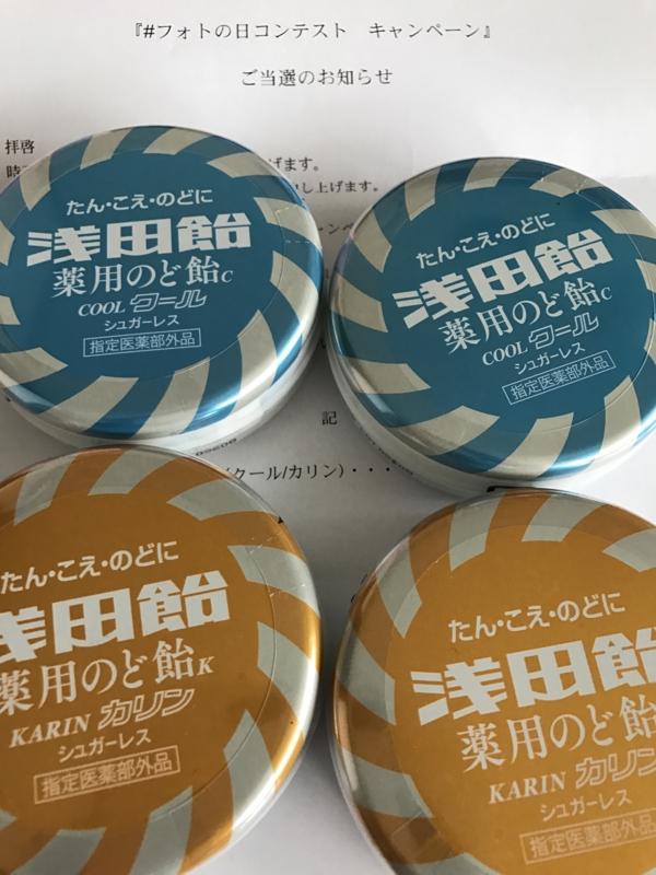 f:id:nakamaki:20170501220302j:image:w480
