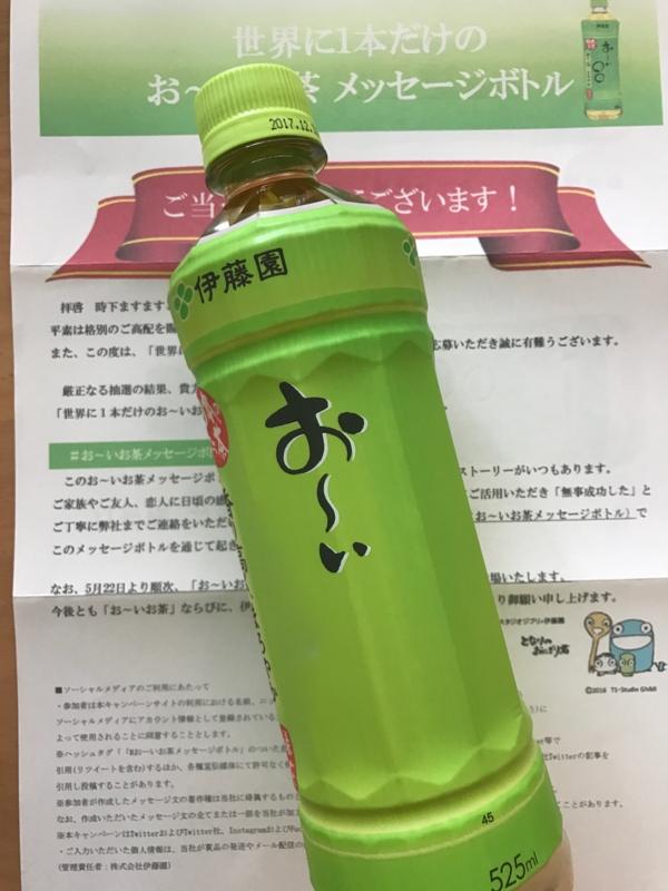 f:id:nakamaki:20170503000424j:image:w480