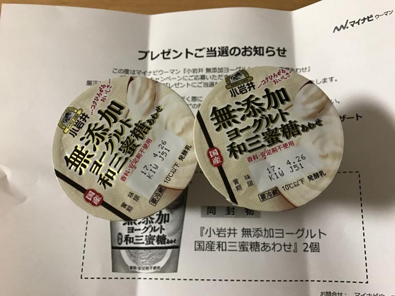 f:id:nakamaki:20170503000426j:image:w480