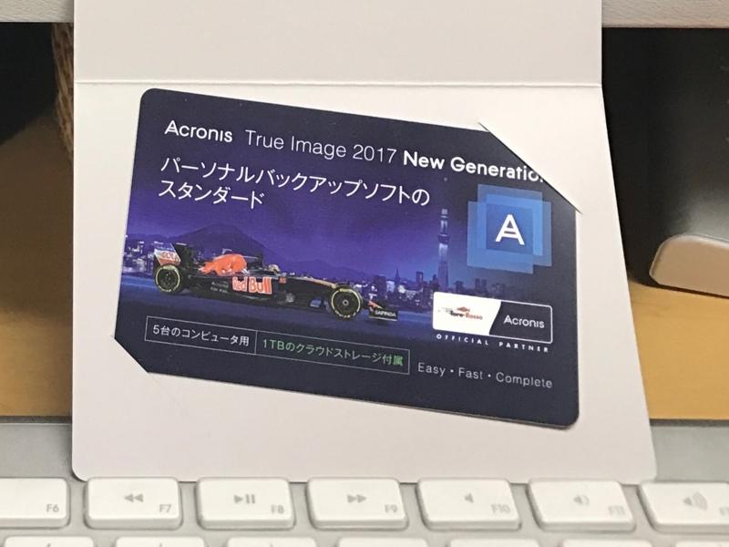 f:id:nakamaki:20170503000427j:image:w480