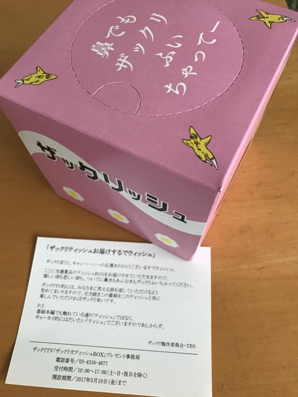 f:id:nakamaki:20170503000429j:image:w480