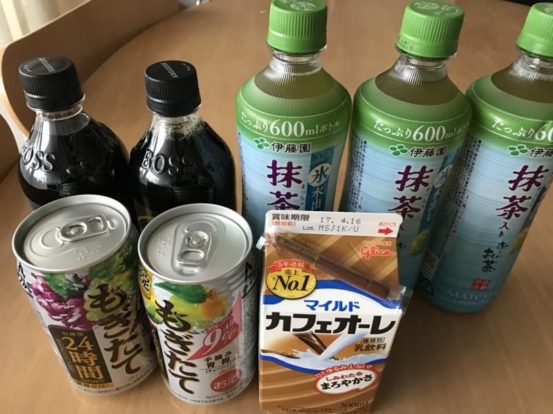 f:id:nakamaki:20170503000435j:image:w480